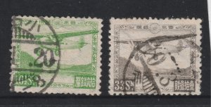 Japan x 2 used early Air stamps from 1929