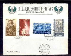 EGYPT -1947 International Exhibition of Fine Arts First Day Cover