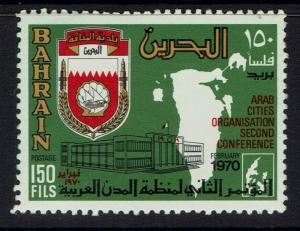Bahrain SC# 172, Mint Never Hinged - Lot 110616