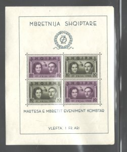 ALBANIA 1938 WEDDING QUEEN GERALDINE & KING ZOG MS#289, MNH