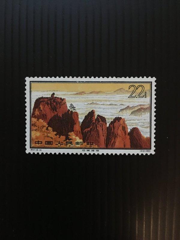 1963 China stamp, HUANG MOUNTAIN, rare, MLH, Genuine, List #730