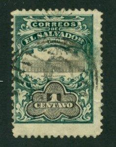 El Salvador 1907 #355 U SCV (2020) = $0.25