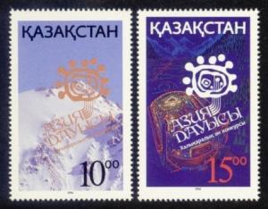 Kazakhstan Sc# 81-2 MNH Music Festival