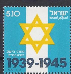 Israel, 723, Jewish Brigade Flag Single,**MNH**