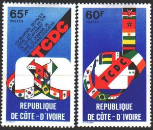 Ivory Coast. 1978. 575-76. Technical cooperation, flags. MLH.