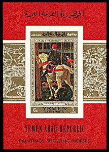 Yemen AR Michel Block 73, MNH, Famous Horse Paintings souvenir sheet