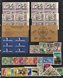 STAMP STATION PERTH Nigeria #10/- Mint Booklet Split +Used Selection - Unchecked