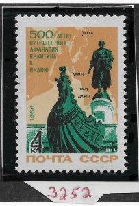 Russia/USSR 1966, Afanasy Nikitin, Famous Russian Explorer, Sc # 3252,VF MNH**