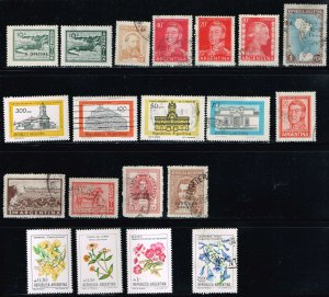 Argentina MiniLOT 20 Different Mostly Used