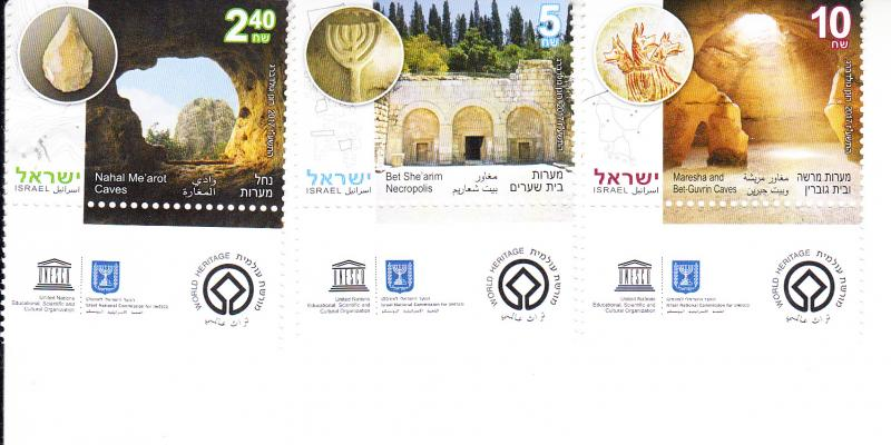 2017 Israel UNESCO World Heritage Sites (3) w/Tabs (Scott NA) MNH