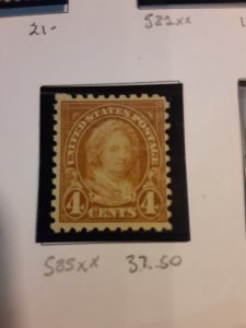 United States #585            MNH