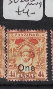 Zanzibar SG 205 MOG (7dtd)