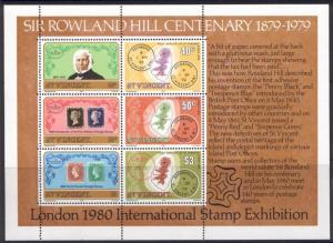 St Vincent 547a MNH Rowland Hill, Stamp on Stamp, Map
