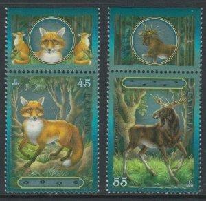 2007 Latvia 714-15 Fauna