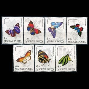 HUNGARY 1984 - Scott# 2851-7 Butterflies Set of 7 NH