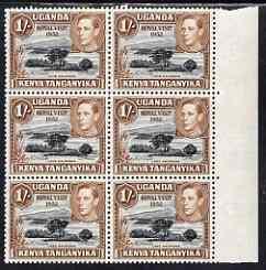 Kenya, Uganda & Tanganyika 1951 KG6 Royal Visit 1s unmoun...