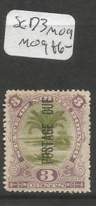 North Borneo Postage Due SG D3 MOG (1clu)
