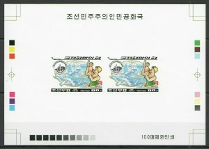 Y269 IMPERFORATE 1998 KOREA UNESCO OCEAN YEAR !!! 100 ONLY PROOF PAIR OF 2 FIX