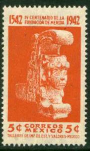 MEXICO 769, 5¢ 400th Anniv of Merida - Maya Ruins UNUSED, H OG. F-VF.