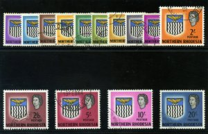 Northern Rhodesia 1963 QEII Definitives set complete VFU. SG 75-88. Sc 75-88.