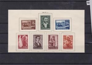 bulgaria 1950 paintings mounted mint stamps cat £35  ref 7598