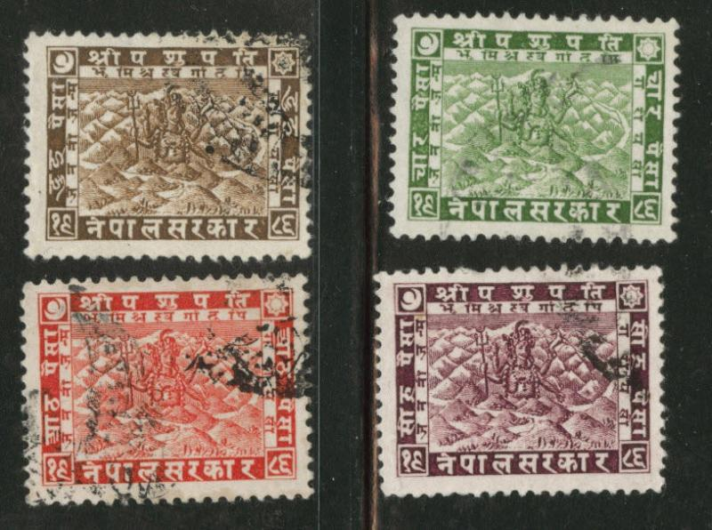 Nepal Scott 30-33 used 1929 Siva Mahadeva stamps