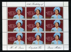 CAYMAN ISLANDS QE II 1980 Queen Mother 80th Birthday Mini-Sheet SG 506 MNH
