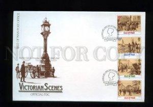161463 ISLE OF MAN 1987 Victorian Scenes FDC cover