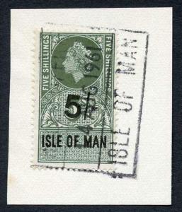 Isle of Man QEII 5/- Key Plate Type Revenue CDS on Piece