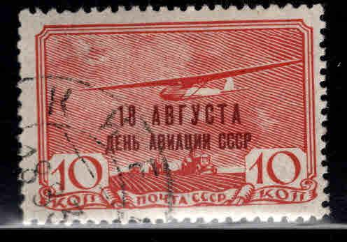 Russia Scott C76 Used airmail