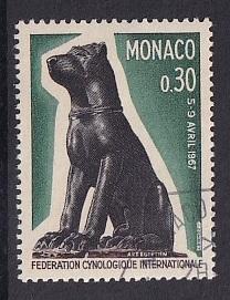 Monaco  #662   cancelled   1967   dog   Egyptian statue