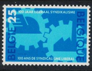 Belgium Centenary of Liberal Trade Union 1v SG#3054