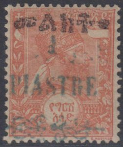 ETHIOPIA 1908 Sc 79 TOP & KEY VALUE HINGED MINT F,VF MOST SCARCE SCV$850.00+