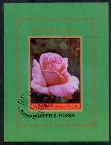 Ajman 1972 Queen Rose CTO