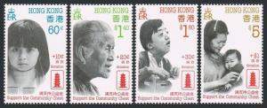 Hong Kong B1-B4,MNH.Michel 551-554. Community Chest of Hong Kong 1988.