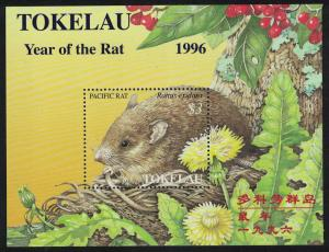 Tokelau Chinese New Year of the Rat MS SG#MS239