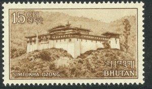 BHUTAN 1966-70 15ch SIMTOKHA DZONG Pictorial Sc 78 MH