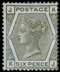 SG147, 6d grey plate 15, M MINT. Cat £500. KJ