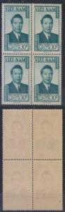 VIETNAM 1952 EMPEROR BAR-DAI Sc 13 Michel 13 TOP VALUE BLOCK OF FOUR MNH CV$1400