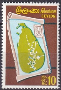 Ceylon #379B  MNH  CV $22.50  (Z9615)