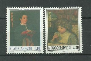 YUGOSLAVIA  1995 Joy of Europe set MNH