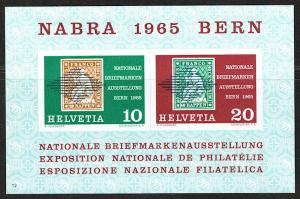Switzerland #B344 MNH - Stamps on Stamps (1965)