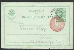 BULGARIA 1912 pictorial stationery postcard used to vienna.................61846