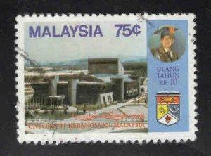 Malaysia Scott 212 Used