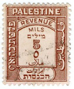 (I.B) Palestine Revenue : Duty Stamp 5m