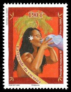 French Polynesia Scott 1015 Mint never hinged.