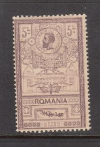Romania #172 Mint Fine+ Original Gum Hinged