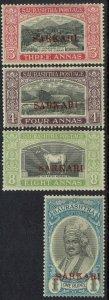 SORUTH STATE 1932 SARKARI OVERPRINTED SET SERIF LETTERS