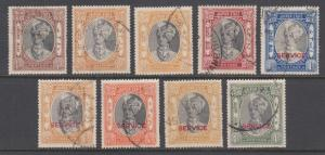 India, Jaipur, Sc 36/O27 used. 1923-46 issues, 9 better singles, sound, F-VF.