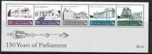 NEW ZEALAND SGMS2684 2004 150th ANNIV OF FIRST OFFICIAL PARLIAMENT MNH